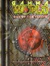 Gamma World - Out the Vaults