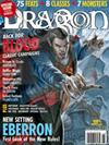 Dragon Magazine #315
