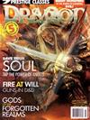 Dragon Magazine #321