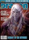 Dragon Magazine #355