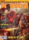 Dragon Magazine #358