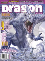 Dragon Magazine #342